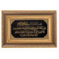 Ceptoys Nazar Ayeti 28X43 Cm. Gold