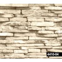 Crown 4410-04 Duvar Kağıdı