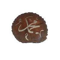 Atölye2e Masif Disk Üzeri Muhammed Lafzhı (Gümüş)