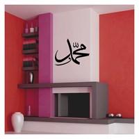 Artikel Hz. Muhammed Kadife Duvar Sticker ve Tuz boyama
