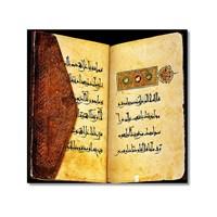 Tictac Kuran Sayfaları 1 Kanvas Tablo - 50X50 Cm