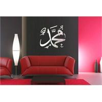 Hz. Muhammed Dekoratif Ayna