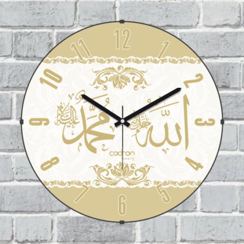 Cadran Lu x ury Bombeli Cam Duvar Saati Beyaz Allah (Cc) Muhammed (Sav) Cl200