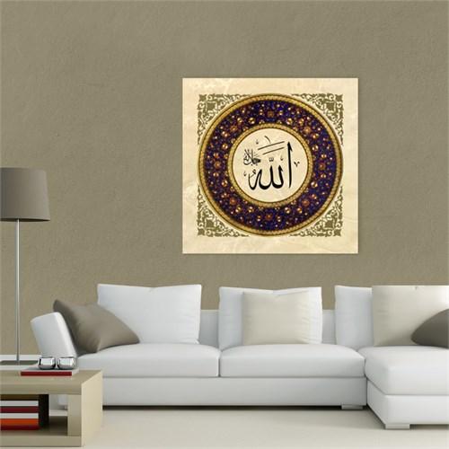 Atlantis Tablo Allah cc 50X50 Cm
