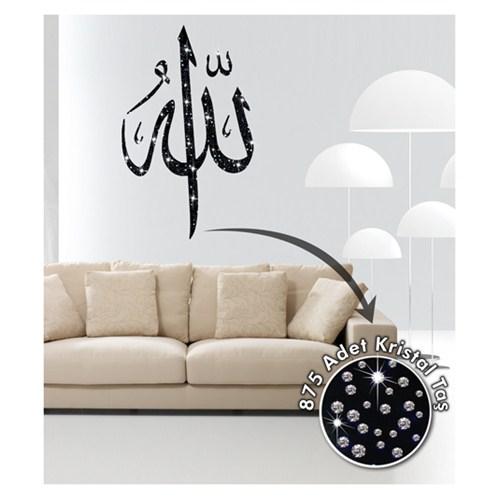 Artikel Allah Kristal taşlıKadife Duvar Sticker ve Tuz boyama