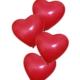 Kikajoy Kırmızı Kalp Şekilli Latex Balon