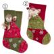 Euro Flora Çorap Yılbaşı 27X47 Cm