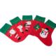 Kikajoy Yılbaşı Elyaf Hediyelik Çorap Çeşitleri - 1 adet