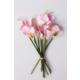 Yapay Çiçek Deposu Yapay Çiçek Islak Gerçek Gala Çiçeği 9 Dal