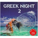 Various Artists - Greek Night