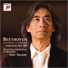 Kent Nagano - Beethoven Symphonies Nos. 2&4 The Poetry of Freedom (CD)