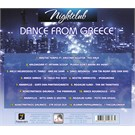 Dance From Greece