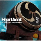 Kodo - Heartbeat 25 Th Annıversary