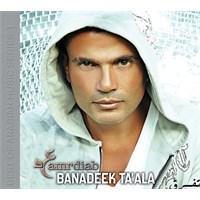 Amr Diab - Banadeek Ta'ala