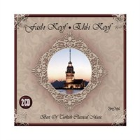 Best Of Turkish Classical Music - Ehl-i Keyf & Fasl-ı Keyf