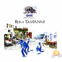 Greek Music ORIENT-2 (rum Tavernası)