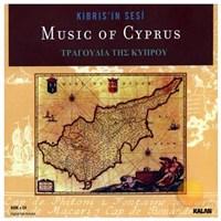 Kıbrıs'ın Sesi - Music Of Cyprus (CD+KİTAP)