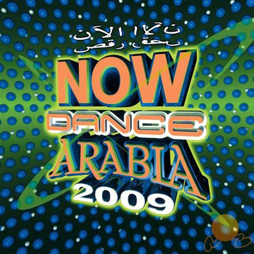 Now Dance Arabıa 2009