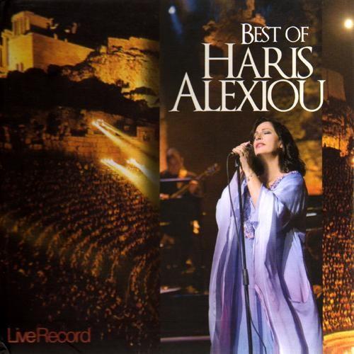 Best Of Haris Alexiou (Cd+Kitap)