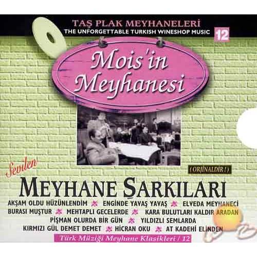 Meyhane Şarkıları Mois'in Meyhanesi