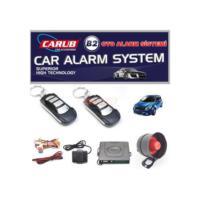 Carub B2 Alarm Kumandalı Araba Tip