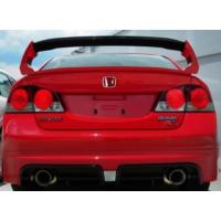 Xt Honda Civic Fd6 Rr Çift Çıkış Difüzör