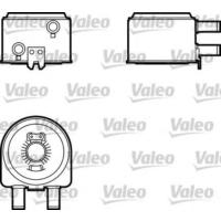 Valeo 817704 Yağ Soğutucusu Partner-Berlıngo-C5-C8-206-306-307-407-Xsara-Boxer-Jumper-Expert-Jumpy 2.0Hdı-2.2Hdı