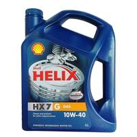 Shell Helix HX7 10w/40 - Mercedes / Volkswagen / Renault / Fiat Onaylı Benzinli Dizel Motor Yağı