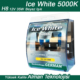 Ice White H8 12V 35W Beyaz 2li Ampül Seti