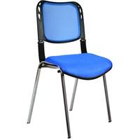 Bürocci Fileli Kromajlı Form Sandalye 2016P0542