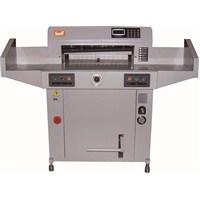 Sarff R-520V2 Elektrikli Giyotin (52cm)650 sf - 15304129