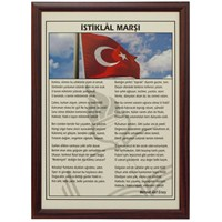 Akyazı 50x70 İstiklal Marşı (Mdf Çerçeve)