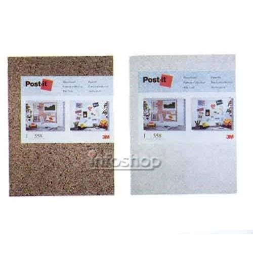Post-it Kahverengi Pano (45,7 X 58,4 Cm) - HATALI