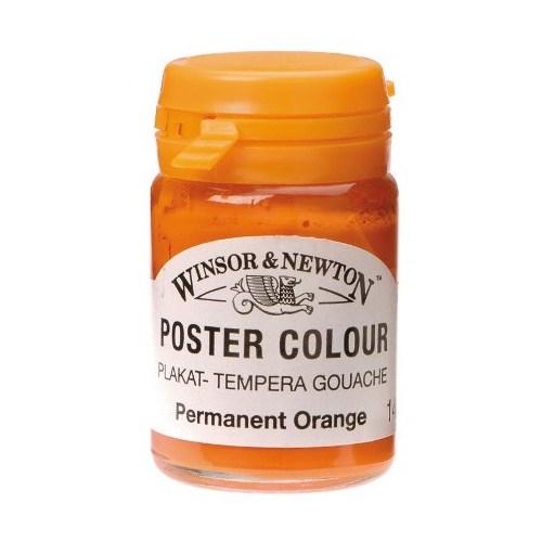 Winsor & Nevton Poster Colour Guaj Boya, 14 ml. şişe (SW0705)