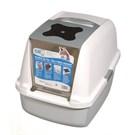 Catit Kapalı Kedi Tuvalet Kabini Gri + Vitakraft Kedi Kumu 8 kg Hediye!