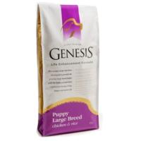 Genesis Ultra Premium Büyük Irk Yavru Köpek Maması 12 Kg