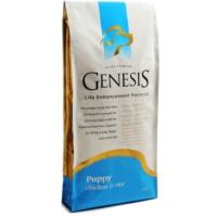 Genesis Ultra Premium Yavru Köpek Maması 12 Kg