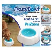 Hergunyeni Petzoom Kedi Köpek Soğutuculu Su Kabı