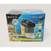 Boyu Efu-05 Uv Mini Dış Filtre