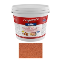 Organix Super Colour Pellets 5 L