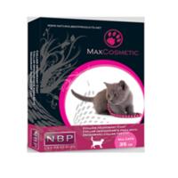 Max Cosmetic Parfümlü Kedi Tasması - 35Cm