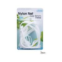 Ista I986 Filtre Malzemesi İçin Naylon File 3 Lü