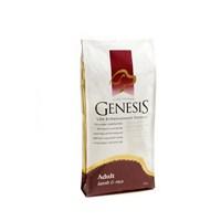Genesis Adult Lamb & Rice Yetişkin Kuzulu Ve Pirinçli Kuru Köpek Maması 12Kg