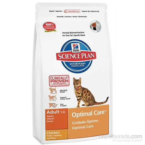 Hill's Science Plan Tavuklu Kedi Maması 2,5 Kg (Adult Optimal Care with Chicken)