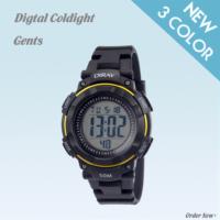 Spectrum Marka 50 M Su Geçirmez Dijital Led Işıklı Büyük Çocuk Kol Saati