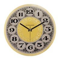 Clockmaker By Cadran Retro Vintage 30X30 Mdf Duvar Saati Cmm32