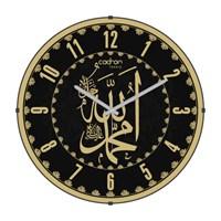 Cadran Luxury Bombeli Cam Duvar Saati Allah (Cc) Muhammed (Sav)-1