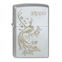 Zippo Mp321518 Zippo Logo Çakmak