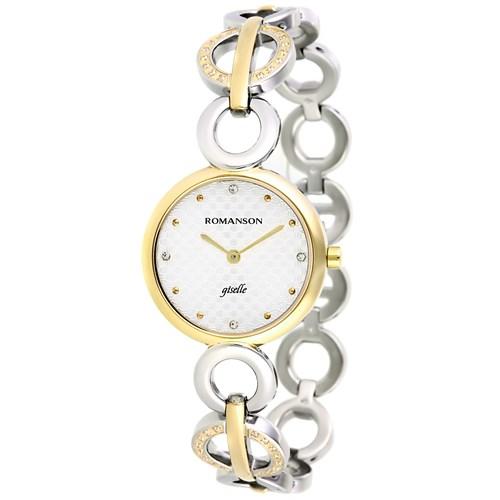 Romanson Rm9240qlca2 Kadın Kol Saati