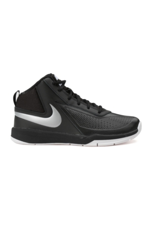 Nike 747998-007 Team Hustle Basketbol Ayakkabısı